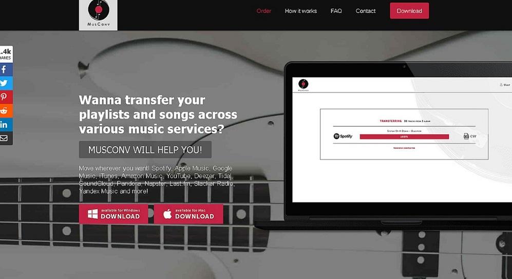 Служба онлайн музыки Huawei