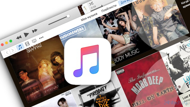 Apple-Music-and-iTunes